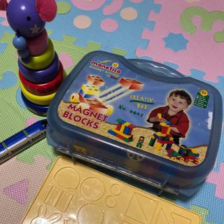 ボーネルンド(BorneLund)のマグネットブロック ジェコ 木のおもちゃ セット ボーネルンド(積み木/ブロック)