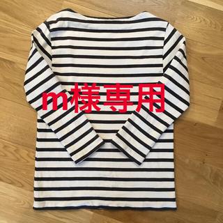 ヤエカ(YAECA)のm様専用 YAECA Tシャツ&パンツ(カットソー(長袖/七分))