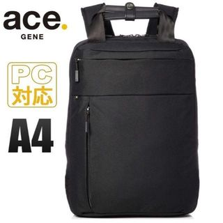 エースジーン(ACE GENE)の超セール現行品■エースジーン[ホバーライト クラシック]ビジネスリュックA4 黒(バッグパック/リュック)