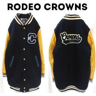 ロデオクラウンズ(RODEO CROWNS)のロデオクラウンズ ロング丈 スタジャン ブルゾン M 黒 マスタード レディース(スタジャン)