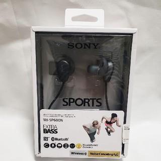 ソニー(SONY)の新品【工場再生品】SONY WI-SP600N B Bluetoothイヤホン (ヘッドフォン/イヤフォン)