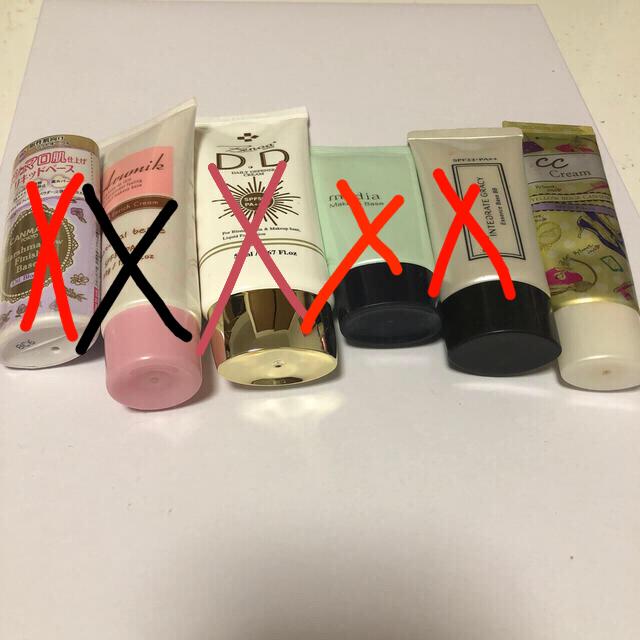 CANMAKE(キャンメイク)の化粧品 まとめ売り コスメ/美容のベースメイク/化粧品(化粧下地)の商品写真