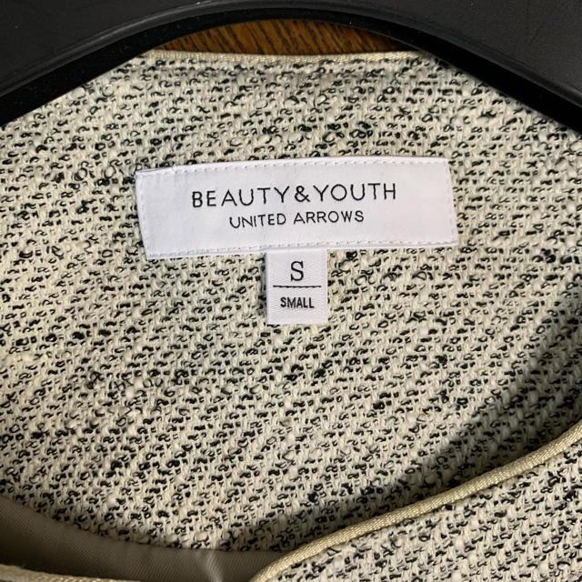 BEAUTY&YOUTH UNITED ARROWS(ビューティアンドユースユナイテッドアローズ)のユナイテッドアローズ・ジャケット レディースのジャケット/アウター(ノーカラージャケット)の商品写真