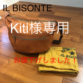イルビゾンテ(IL BISONTE)のIL BISONTE イルビゾンテ 三日月型ショルダーバッグ レディースもOK!(ショルダーバッグ)