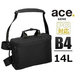 エースジーン(ACE GENE)の 2600引■エースジーン[ホバーライトクラシック]3WAYブリーフケースB4黒(ビジネスバッグ)