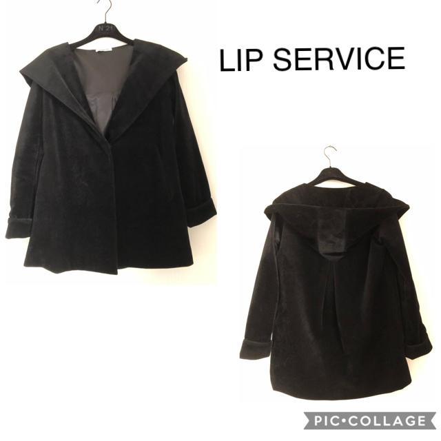 LIP SERVICE(リップサービス)のLIP SERVICE コート レディースのジャケット/アウター(その他)の商品写真