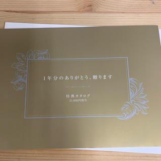 エヌティティドコモ(NTTdocomo)のdカードGOLD年間ご利用額特典 ¥21600分のクーポン(ショッピング)