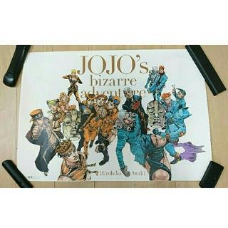 集英社 - ジョジョの奇妙な冒険 ジョジョ展 B2ポスター オールスターB