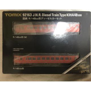 トミー(TOMMY)のTOMIX 国鉄 キハ48-500 ディーゼルカーセット(鉄道模型)