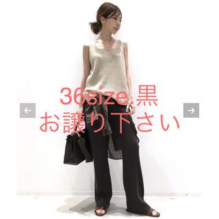 アパルトモンドゥーズィエムクラス(L'Appartement DEUXIEME CLASSE)のL'Appartement ◇New Knit パンツ 36size 黒(カジュアルパンツ)