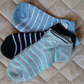 ミズノ(MIZUNO)の新品 ミズノ レディース ソックス 靴下 ②(ソックス)