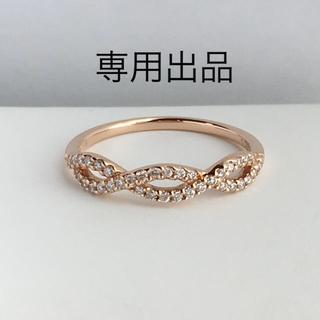 スタージュエリー(STAR JEWELRY)のスタージュエリー k18 リング(リング(指輪))