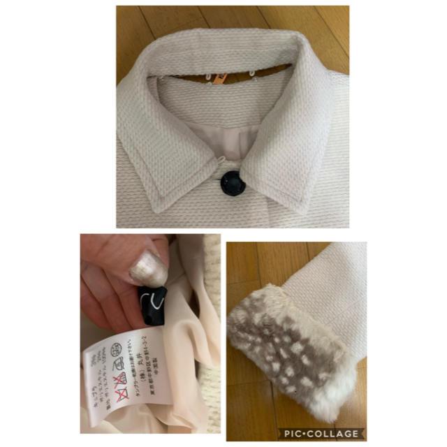 RU(アールユー)のアールユー(ru)  コート レディースのジャケット/アウター(ロングコート)の商品写真