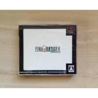 PlayStation - 【PSソフト】FINAL FANTASY IX
