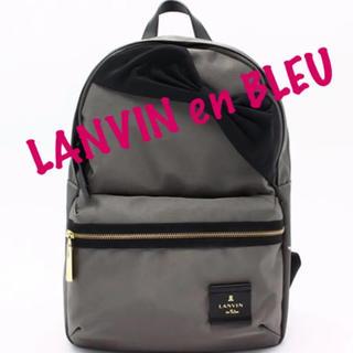 ランバンオンブルー(LANVIN en Bleu)のランバンオンブルー リュック  バッグパック グレー(リュック/バックパック)