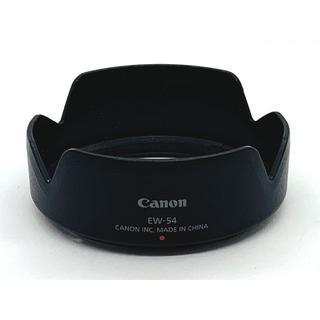 キヤノン(Canon)の★CANON キヤノン ★EF-M 18-55mm レンズフード ★EW-54(その他)