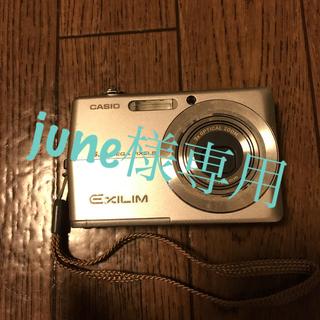 カシオ(CASIO)の【ジャンク】デジカメ EX-Z600(コンパクトデジタルカメラ)
