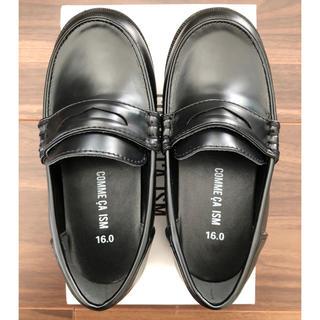 コムサイズム(COMME CA ISM)のコムサイズム ローファー 靴 16センチ 黒(ローファー)