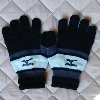 ミズノ(MIZUNO)の新品 ミズノ 指なしと5本指2way 手袋(ウェア)
