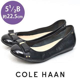 Cole Haan - 新品❤️コールハーン NIKE AIR インソール入 パンプス (約22.5