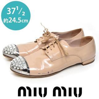 ミュウミュウ(miumiu)のミュウミュウ トゥビジュー オクスフォードシューズ 37 1/2(約24.5cm(ローファー/革靴)