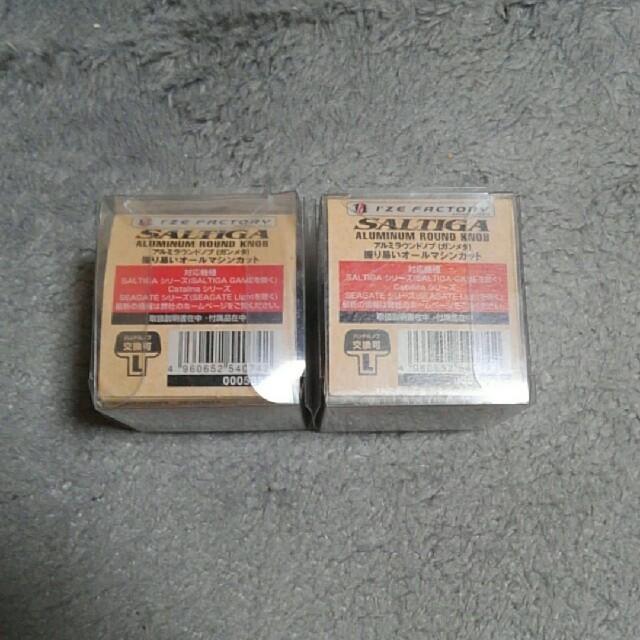 DAIWA(ダイワ)のDAIWA SALTIGA  アルミラウンドノブ スポーツ/アウトドアのフィッシング(リール)の商品写真