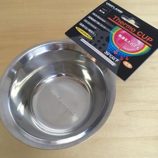 ユニフレーム(UNIFLAME)のサーモカップ 1個 ユニフレーム (調理器具)