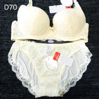トリンプ(Triumph)のトリンプ ドレス018 ブラ&ショーツセット   D70セット(ブラ&ショーツセット)