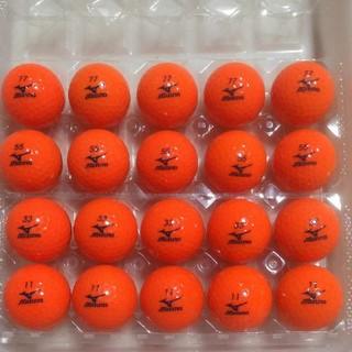 ミズノ(MIZUNO)のロストボール ミズノ D201 20球(その他)