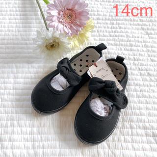 プティマイン(petit main)の新品♡プティマイン 靴 黒 14cm(フラットシューズ)