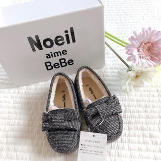 BEBE Noeil - 新品♡べべノイユ モカシン ファー グレー 14cm