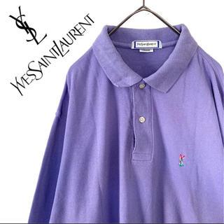 サンローラン(Saint Laurent)のYvesSaintLaurent イブサンローラン ポロシャツ ロゴ刺繍 紫(ポロシャツ)