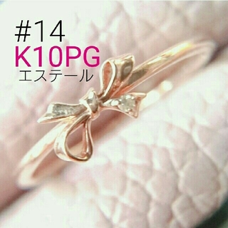 k10 PG リボン ダイヤリング #14  大きめ 美品!!(リング(指輪))