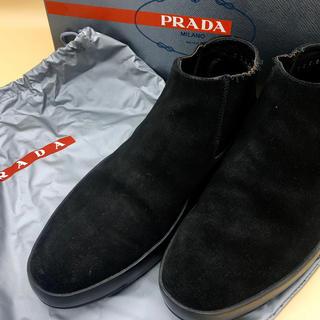 プラダ(PRADA)の【プラダ】プラダPRADA スエードハイカットブーツ(ブーツ)