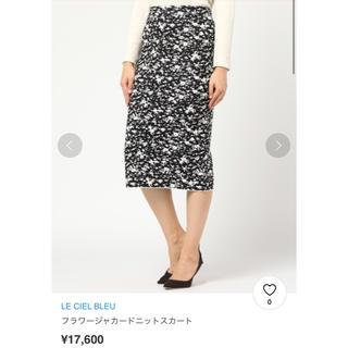 ルシェルブルー(LE CIEL BLEU)のLE CIEL BLEU フラワージャカードニットスカート ルシェルブルー(ひざ丈スカート)