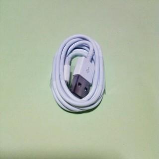 iPhone5/6充電器(バッテリー/充電器)