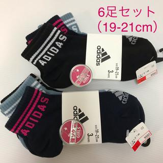 プーマ(PUMA)の新品☆ adidas アディダス 靴下 ガールズ 19-21cm(3足組×2)(靴下/タイツ)