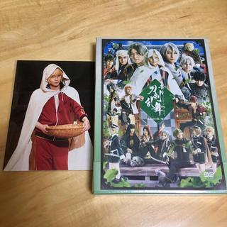 DMM - 舞台刀剣乱舞 慈伝DVD +特典