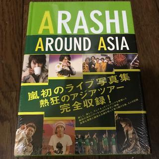 アラシ(嵐)のARASHI AROUND ASIA(その他)