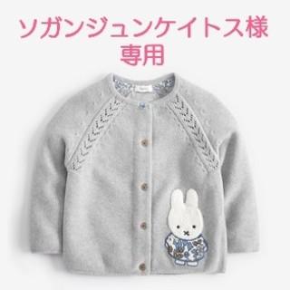 ボーデン(Boden)の完売品 Baby Boden フリルタイツ パープル(靴下/タイツ)