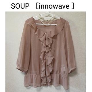 スープ(SOUP)のSOUP innowave シフォンフリルブラウス(シャツ/ブラウス(長袖/七分))