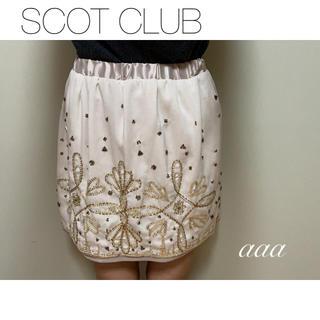 スコットクラブ(SCOT CLUB)のスコットクラブ 新品 スカート 9号 装飾 スパンコール(ミニスカート)