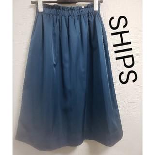 シップス(SHIPS)のSHIPSロングスカート  ブルー  Mサイズ(ロングスカート)