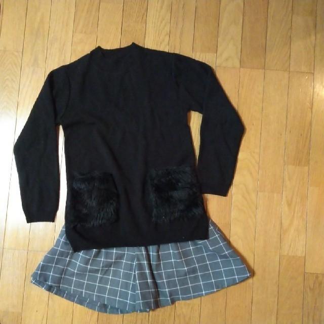 GU(ジーユー)のGU150セット キッズ/ベビー/マタニティのキッズ服 女の子用(90cm~)(パンツ/スパッツ)の商品写真