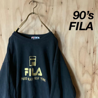 フィラ(FILA)の90's FILA ビッグ刺繍 ボックスロゴ スウェット BK(スウェット)