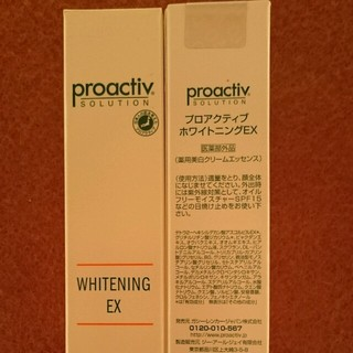 プロアクティブ(proactiv)のproactiv 美白クリーム(美容液)