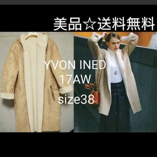 イヴォン(YVON)の美品 YVON INED 17AW 2WAYワイドコートFスウェード 38 RS(ロングコート)