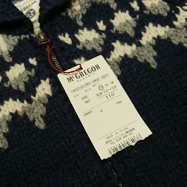 McGREGOR(マックレガー)の新品マックレガーニットカウチンジャケット110男の子 キッズ/ベビー/マタニティのキッズ服男の子用(90cm~)(ジャケット/上着)の商品写真