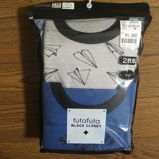 フタフタ(futafuta)の【110】インナー(下着)
