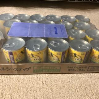 アイリスオーヤマ(アイリスオーヤマ)の21缶♪犬用 缶詰 チキン&野菜 375g アイリス ヘルシーステップ シニア用(ペットフード)
